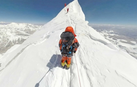 Gratis wifi in basiskamp Mount Everest